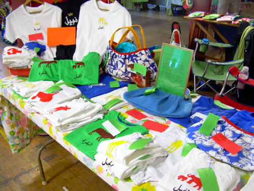 Table of shirts show